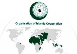 تیر ضدایرانی آل سعود در نشست سازمان همکاری اسلامی به سنگ خورد