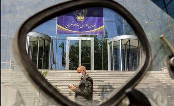 قابل توجه معاملهگرانی که قصد خرید در بورس دارند