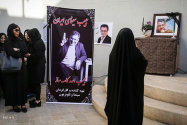 مراسم تشییع پیکر مرحوم حبیب الله کاسه ساز