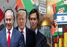 «معامله قرن» درحضور ترامپ رونمایی میشود؛ نتانیاهو در راه واشنگتن/ انتشار جزئیات جدید و واکنشها/ تهدید ساف به خروج از «پیمان اسلو»