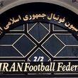 بحران مشروعیت در فدراسیون فوتبال