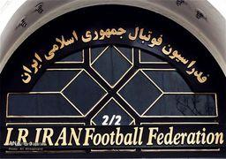 دیدار روسای فدراسیونهای فوتبال ایران و کرواسی