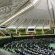 ورود قوه قضائیه برای تحقیق و تفحص از اموال نمایندگان مجلس