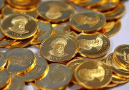 آخرین قیمت سکه، نیمسکه، ربعسکه و سکه گرمی امروز | چهارشنبه ۹۸/۳/۲۹