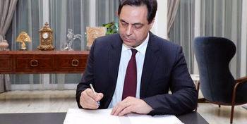 پس لرزه استعفای نخست وزیر لبنان در فرانسه و آمریکا