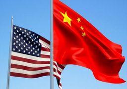 جنگ تجاری میان چین و آمریکا به واقعیت میپیوندد