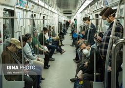 وضعیت مترو تهران در این روزهای کرونایی؛ رشد ۴۰ درصدی مسافران مترو در روز گذشته / ضرورت استفاده از ماسک