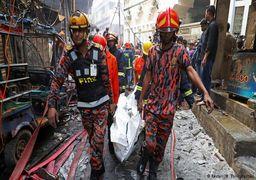 آتشسوزی در داکا بیش از ۷۰ کشته بر جای گذاشت