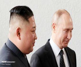 تصاویری از دیدار کیم جونگ اون و پوتین در روسیه