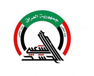 حشد الشعبی کنترل 2 مرز عراق با ایران را برعهده گرفت