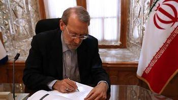 رییس مجلس قانون بودجه سال ۹۹ کل کشور را به دولت ابلاغ کرد