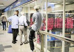 اعلام میزان بازدهی سهام بورس تهران در ایام نوروز