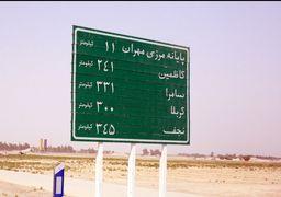 بازداشت دو مسافر ایرانی در مرز عراق