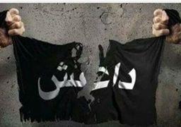 وداع یک داعشی با فرزندانش پیش از انجام حمله انتحاری!+عکس