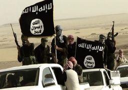 داعش چگونه تامین مالی می شود؟