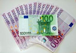 قیمت یورو امروز چهارشنبه 31/ ۰۲/ ۹۹ | قیمت یورو در بازار و صرافی ملی افزایش یافت
