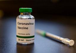 تولید انبوه واکسن کرونا از اول خرداد 99