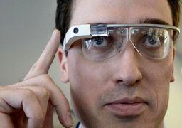 ساخت عینک واقعیت مجازی توسط اپل