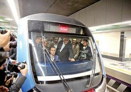 جزئیات مسیر چهار خط جدید مترو در پایتخت