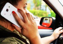 تشدید جریمه رانندگانی که از موبایل استفاده کنند