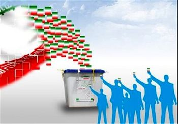 عضو جامعه روحانیت مبارز به شورای نگهبان: با دید بازتری صلاحیت نامزدهای ۱۴۰۰ را بررسی کنید