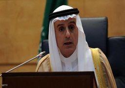 عربستان: خواستار جنگ با ایران نیستیم