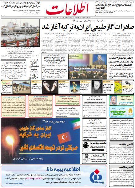 اطلاعات 2 بهمن 1380